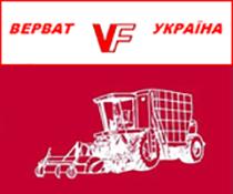 TOV NU SP Vervat Ukrayina Ltd