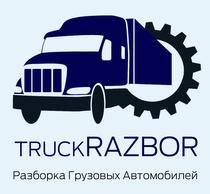 "OOO ""TrakRazbor"""