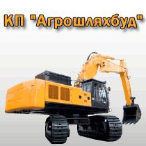 """KP """"Agroshlyahbud"""""""