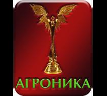 Агроника agronika