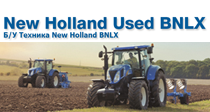 New Holland Used Equipment BNLX