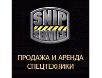 SNIP company