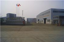 Piaţa de vânzare Hefei sander heavy machinery Co.,Ltd
