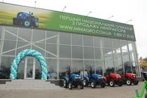 Piaţa de vânzare Prodazha miniagrotehniki