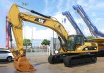 Piaţa de vânzare All Machinery Group Co., Ltd