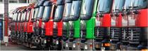 Piaţa de vânzare Used Truck Srl