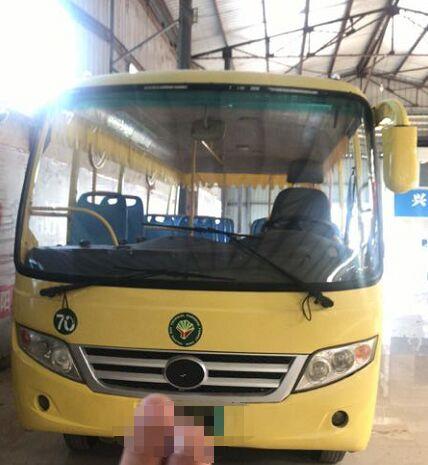 autobuz turistice YUTONG sightseeing bus