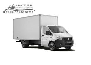 camion frigorific GAZ A21R22 nou