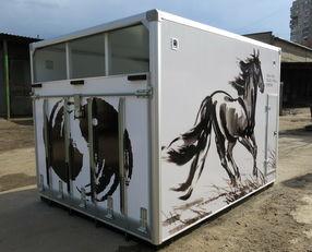 camion transport cai ИСТОК nou