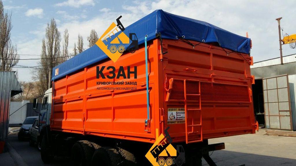 KAMAZ 5320 bena basculabila nou