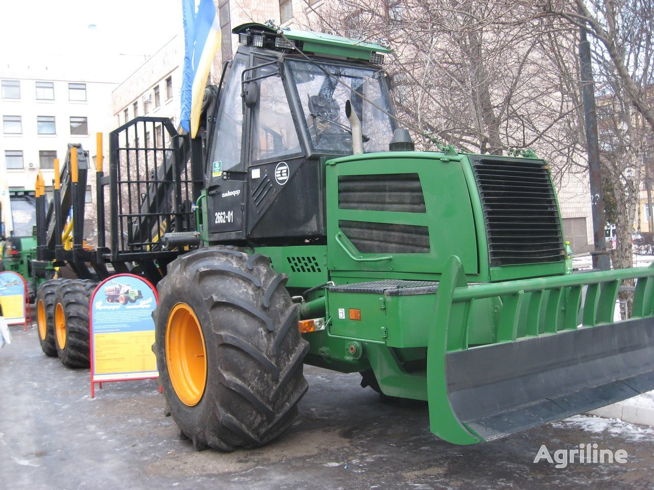forwarder AMKODOR 2662-01