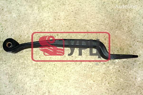 BPW 13520 arc lamelar pentru semiremorcă