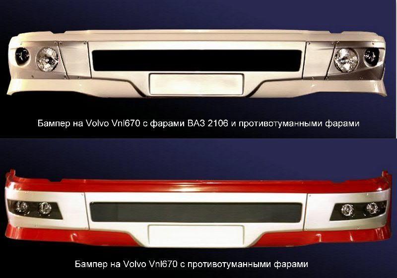 Volvo VNL 670 bară de protecţie pentru VOLVO VNL 670 camion nou