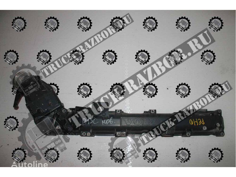 țeavă de răcire VOLVO interkulera pentru autotractor VOLVO D13