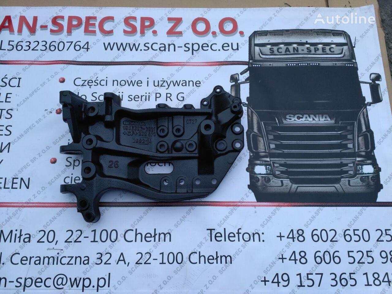 SCANIA Wspornik bazowy element de fixare pentru SCANIA P R G T autotractor