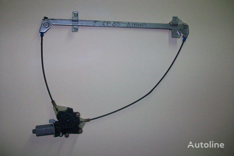 macara geam DAF pentru autotractor DAF CF