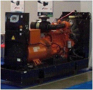 IVECO per gruppi elettrogeni motor pentru IVECO generator