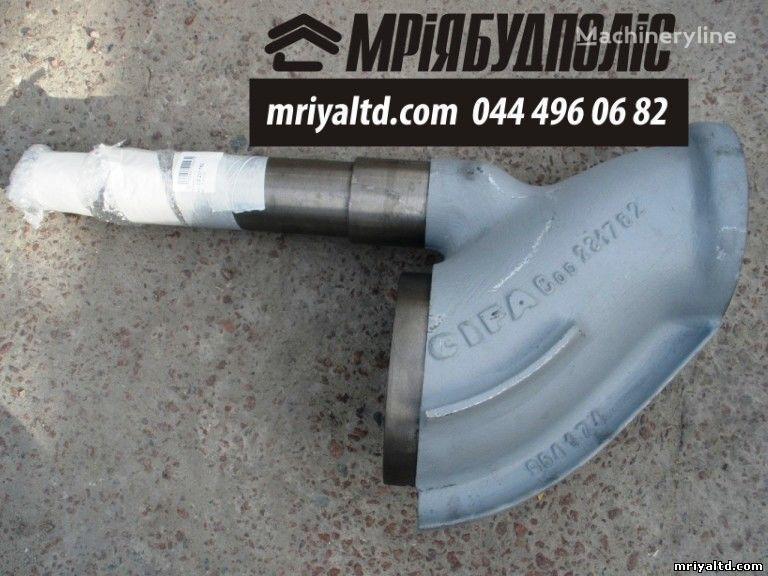 CIFA 231782 (403278) S-Klapan (S-Valve) Shiber dlya betononasosa CIFA Italiya piese de schimb pentru CIFA pompă de beton