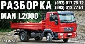 MAN punte motoare pentru MAN  L2000 8.163 Le 8.180 8.153 8.224 camion
