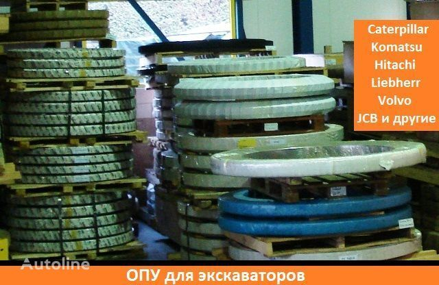 CATERPILLAR OPU, opora povorotnaya dlya ekskavatora 330 rulment rotativ pentru CATERPILLAR Cat 330 excavator nou