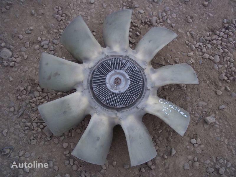 DAF ventilator răcire pentru DAF 65CF camion