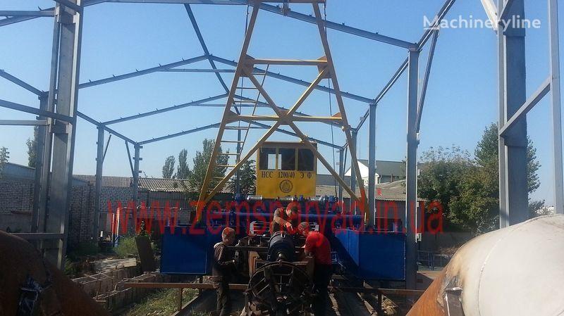 NSS 1200/40-F excavator plutitor nou