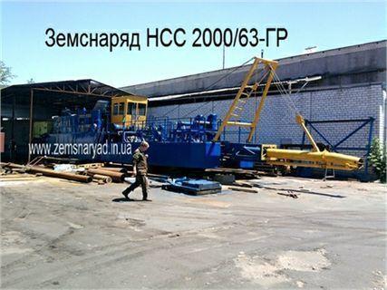 NSS 2000/63-GR excavator plutitor