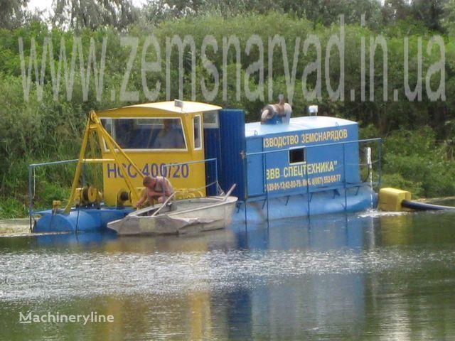 NSS 400/20-GR zemsnaryad excavator plutitor nou