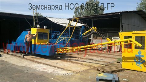 NSS Mini 80/23-D-GR excavator plutitor