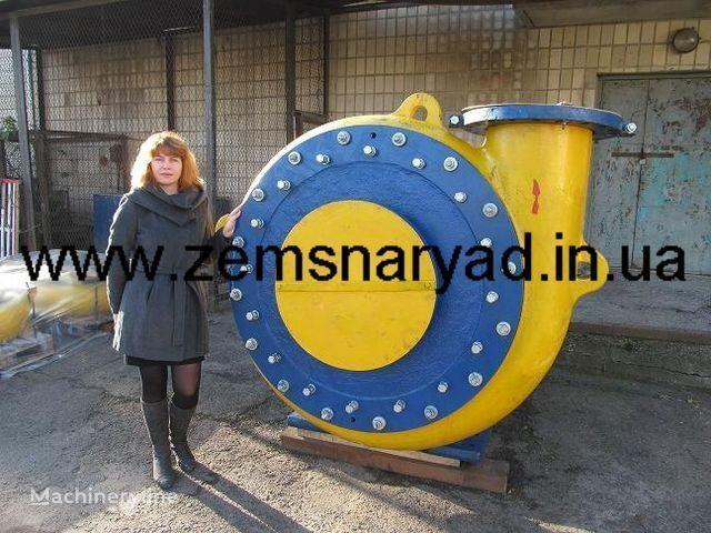 NSS Nasos 22''/20''-1150 excavator plutitor