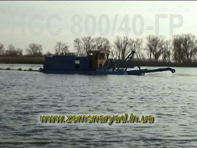 NSS Zemsnaryad excavator plutitor nou