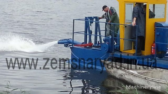 NSS Zemsnaryad 300/30-GR excavator plutitor nou