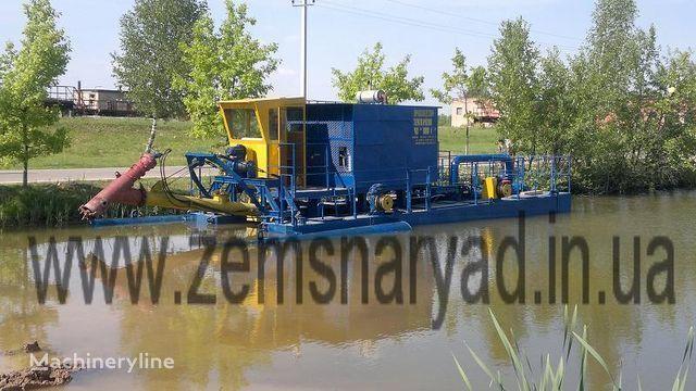 NSS Zemsnaryad 800/40-F excavator plutitor nou