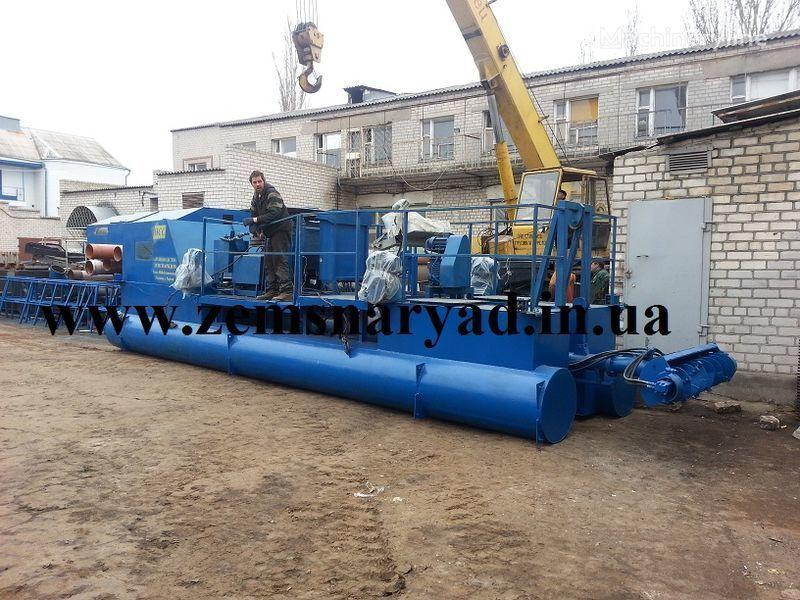 NSS Zemsnaryad NSS 250/40-F-GR excavator plutitor nou