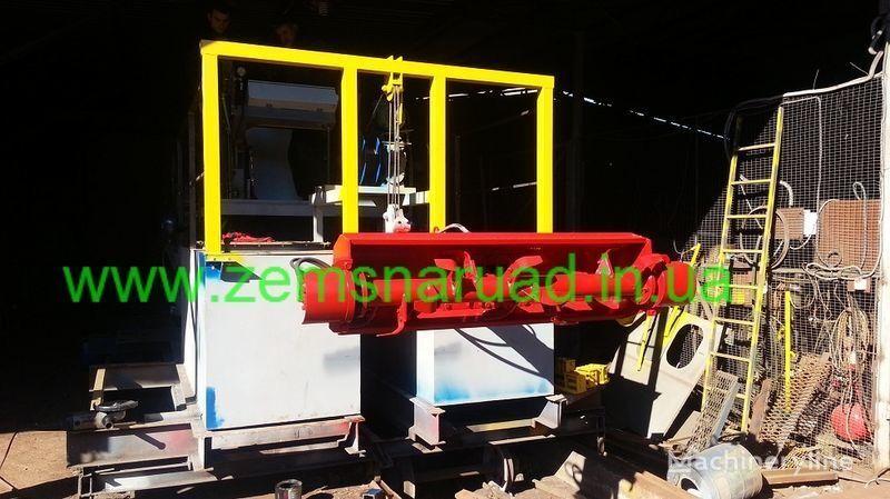 NSS Zemsnaryad NSS 250/40-GR-F excavator plutitor nou