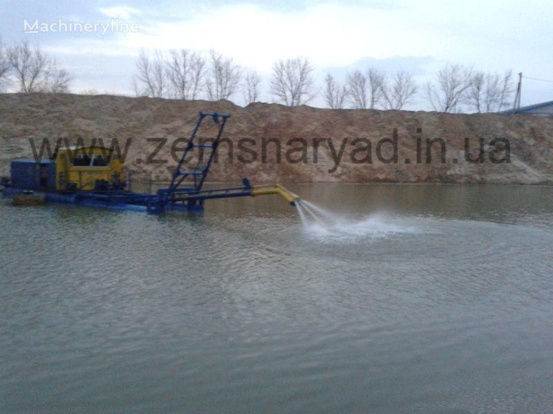 NSS Zemsnaryad NSS 400/20-K-GR excavator plutitor nou