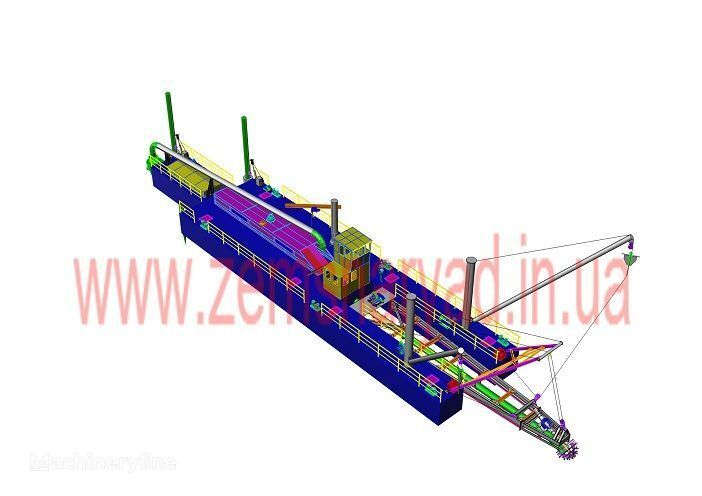 NSS Zemsnaryad NSS 6000/70-F excavator plutitor nou