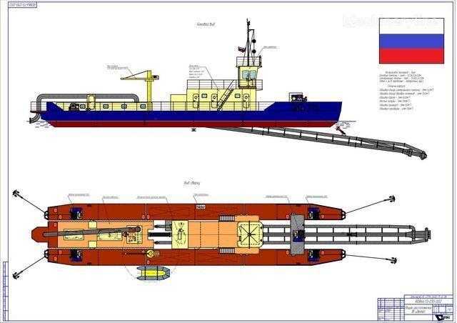 LS-27 M 3000/72 D-EZh excavator plutitor nou