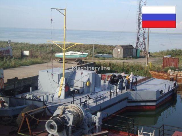 Platforma pod ekskavator (kran) excavator plutitor