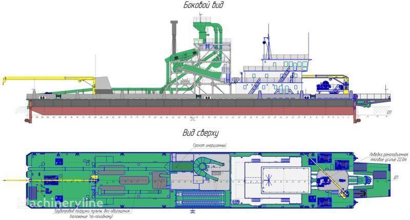 Zemsnaryad 5500 DFS RDB 66.29 excavator plutitor