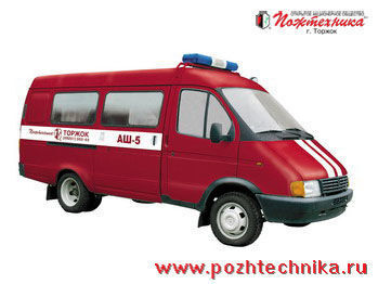 GAZ ASh-5 centru mobil de comandă